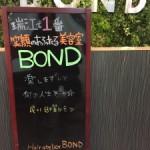 瑞江美容室BOND 山口の嬉しい口コミ vol.1〜10 まとめ