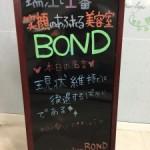 祝!!BOND4周年!!!ありがとうございます!!