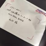 瑞江美容室BOND 山口の嬉しい口コミ vol.15