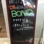 瑞江美容室BOND 山口の嬉しい口コミ vol.22
