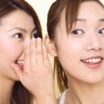 瑞江美容室BOND 山口の嬉しい口コミ まとめ vol.11〜20